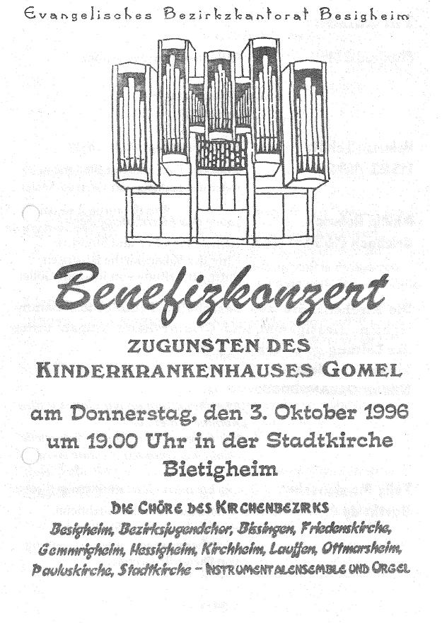 1996-11-03 Benefiz